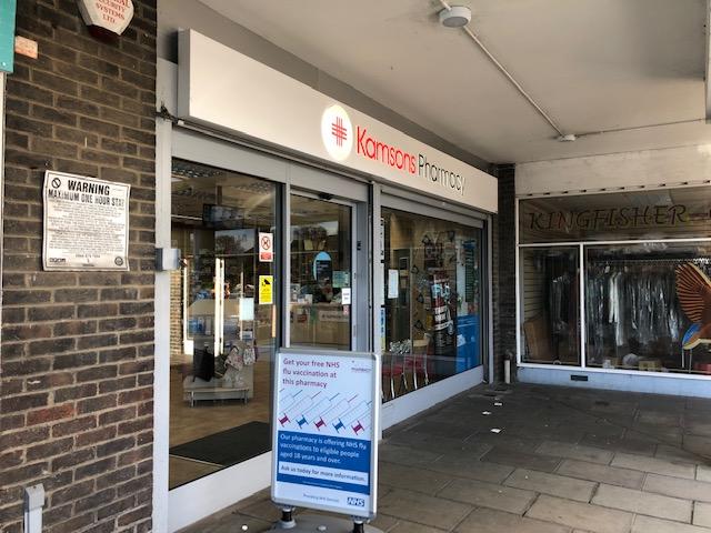 Kamsons Pharmacy in East Preston